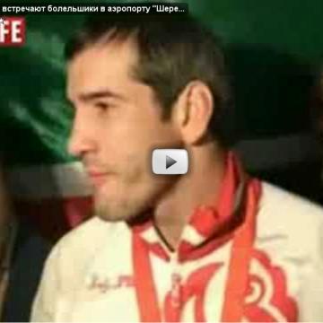 Видео вольной борьбы - Вольная борьба - Каталог файлов ...: http://sportplus.ucoz.com/load/10